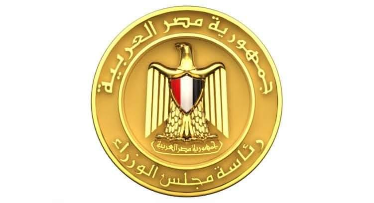 بالإنفوجراف مصر تصبح نموذجاً دولياً ناجحاً في محاربة الهجرة غير الشرعية وفي دعم اللاجئين