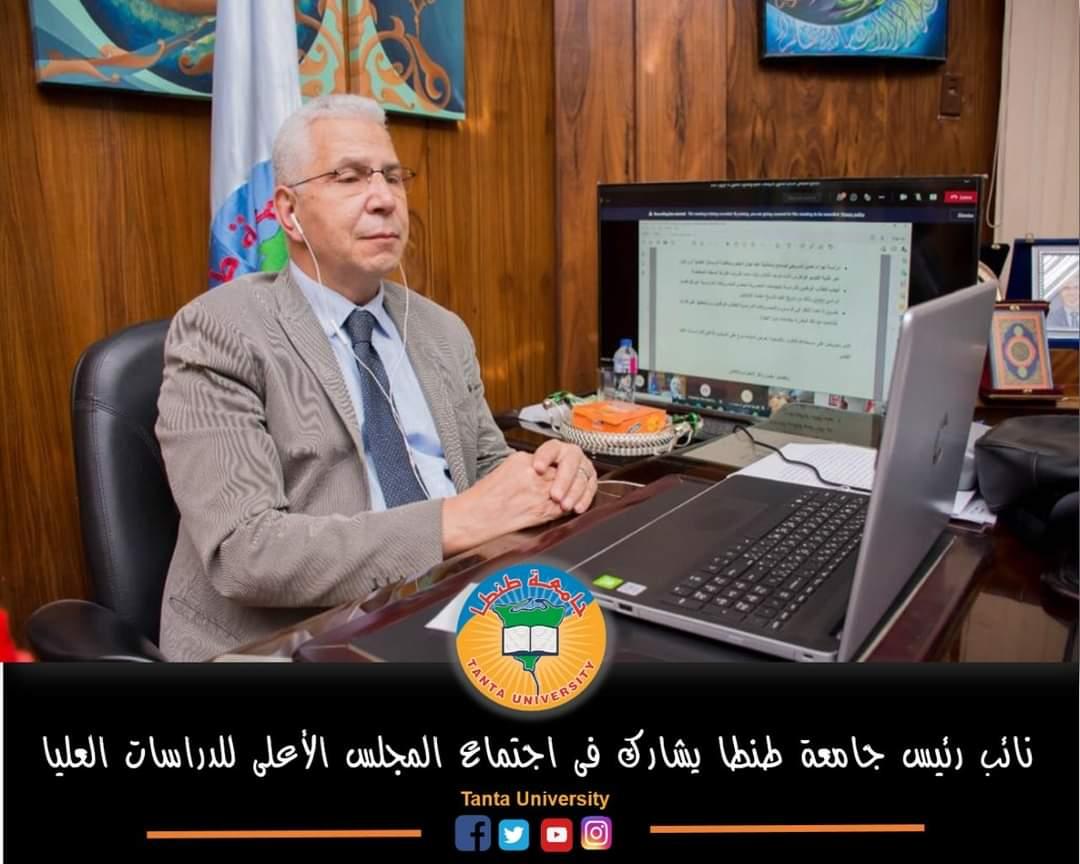 نائب رئيس جامعة طنطا يشارك فى اجتماع المجلس الأعلى للدراسات العليا.