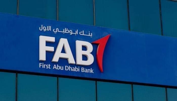 بنك أبو ظبي الأوّل يوقّع اتّفاقيّة نهائيّة مع بنك عوده للاستحواذ على وحدته المصرية