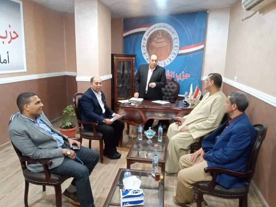 بسوهاج أجتماع أمانة حزب الشعب الجمهورى بحضور بعض النواب والأمين العام