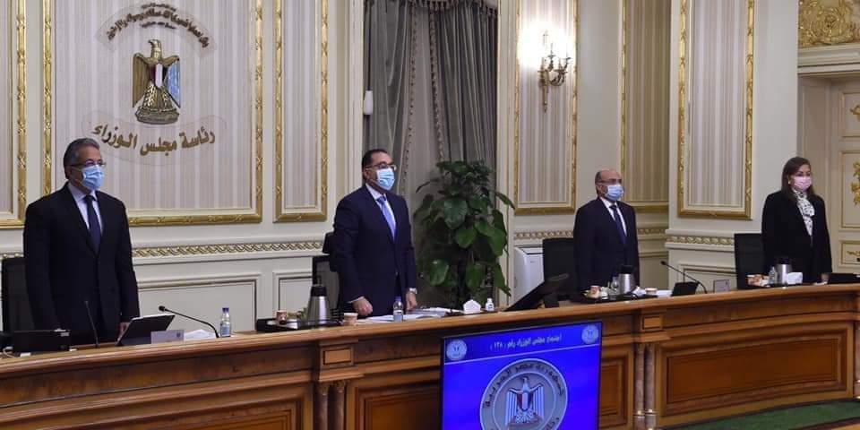 مجلس الوزراء ينعى الدكتور كمال الجنزوري ويقف دقيقة حداداً على روحه