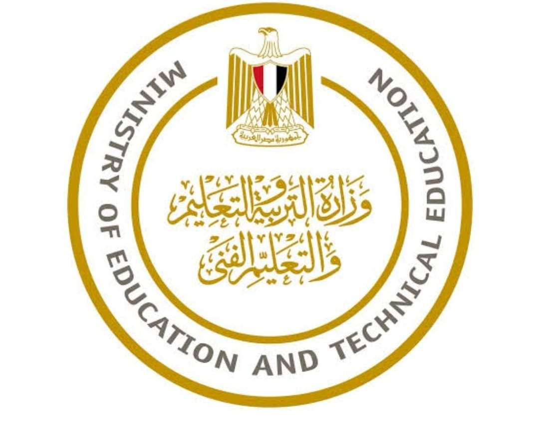 بيان صادرمن وزارة التربيةوالتعليم بإجرات الترقي للمعلمين بالعام الدراسي الجاري