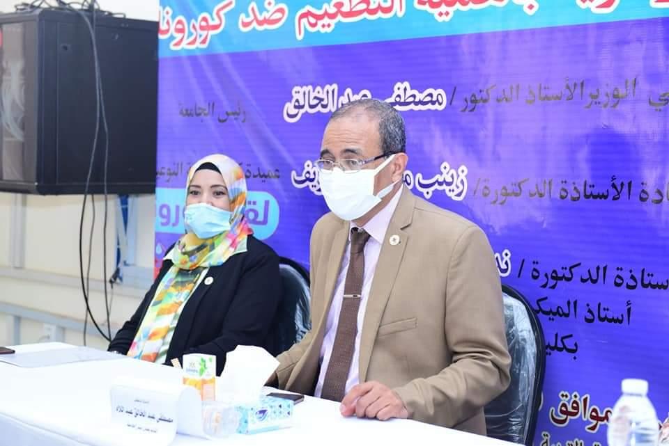 كلية التربية النوعية بسوهاج تنظم ندوة للتوعية بأهمية التطعيم ضد كورونا
