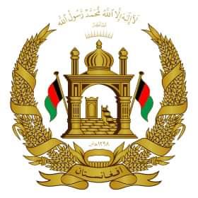 ضحايا الإرهاب في افغانستان