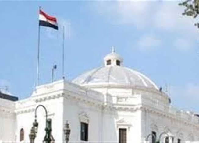البرلمان يحيل عدد من القوانين للجان المختصة