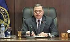قطاع أمن القاهرة الجديدة يعيد الإنضباط لميدان القاهرة الجديدة ( سوديك)