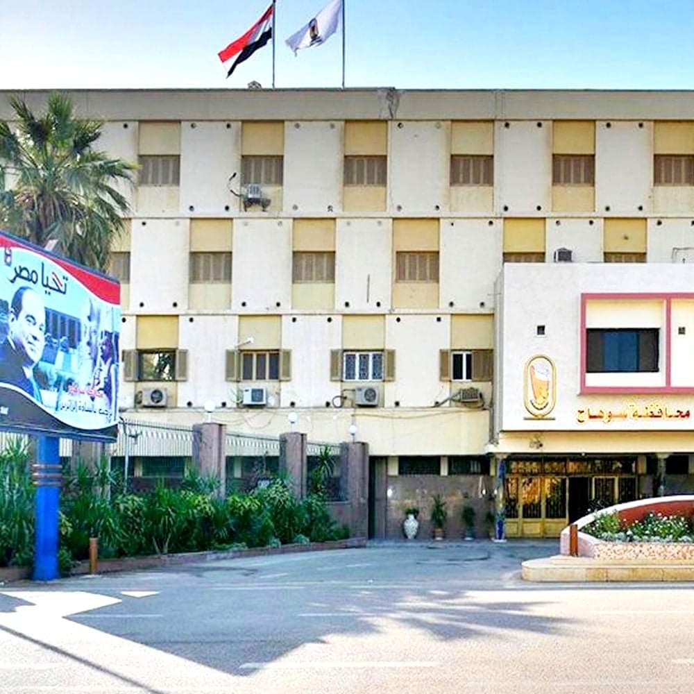 محافظة سوهاج تعلن عن الفئات المستحقة للإعفاء من الرسوم المدرسية