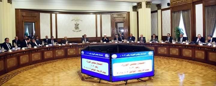 100جنيه رسوم شهادة اثبات تلقي لقاح  كورونا للمصرين المسافرين للخارج