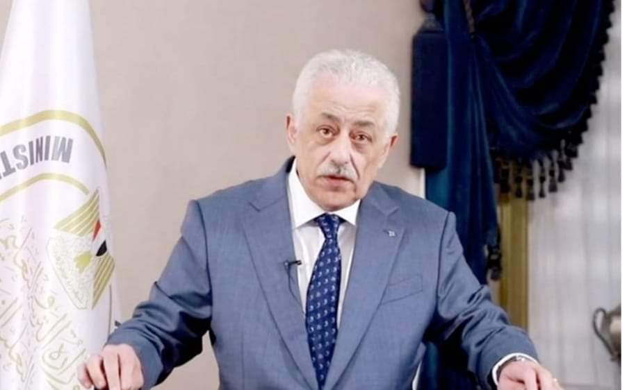 طارق شوقي: يصدر كتاب دوري خاص باستمرارية العملية التعليميةلعام 2021/2022.