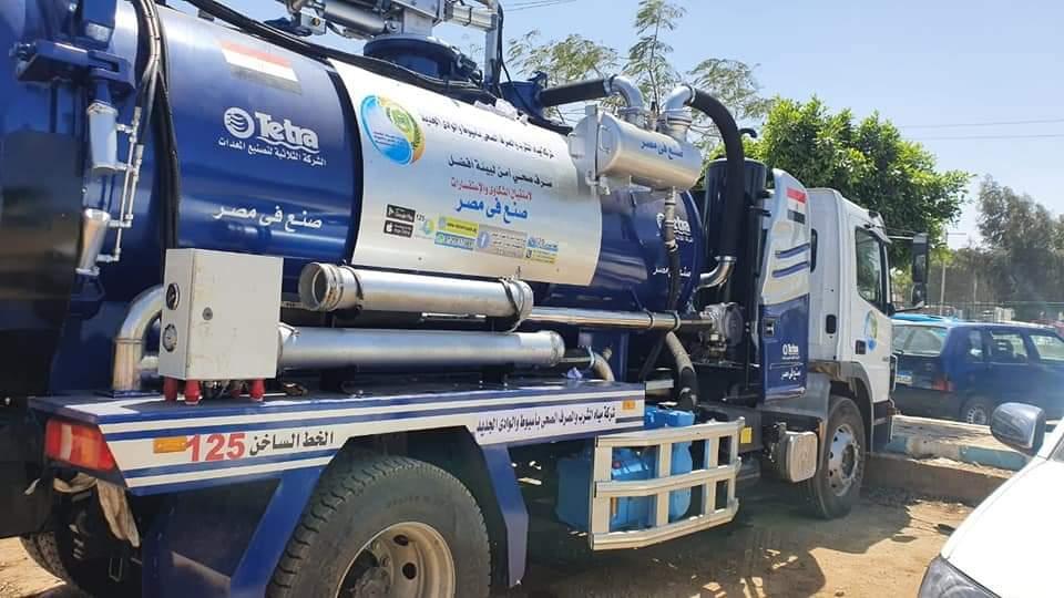 7.5 مليون جنيهاً لــ 3 سيارات فاكيوم لتطهير بيارات الصرف الصحى لمياه أسيوط .