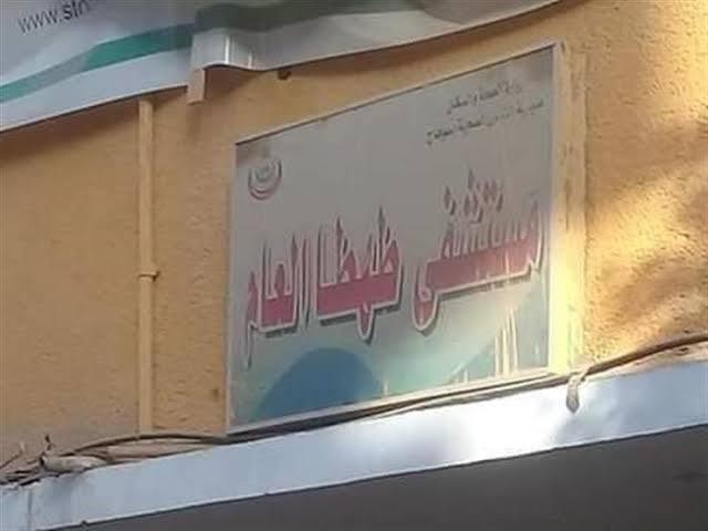 أسماء المصابين بحريق معرض عرائس طهطا