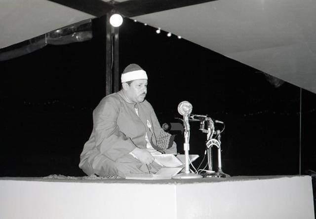 تعرف على أشهر قراء القرآن الكريم في العالم الإسلامي الشيخ محمود على البنا