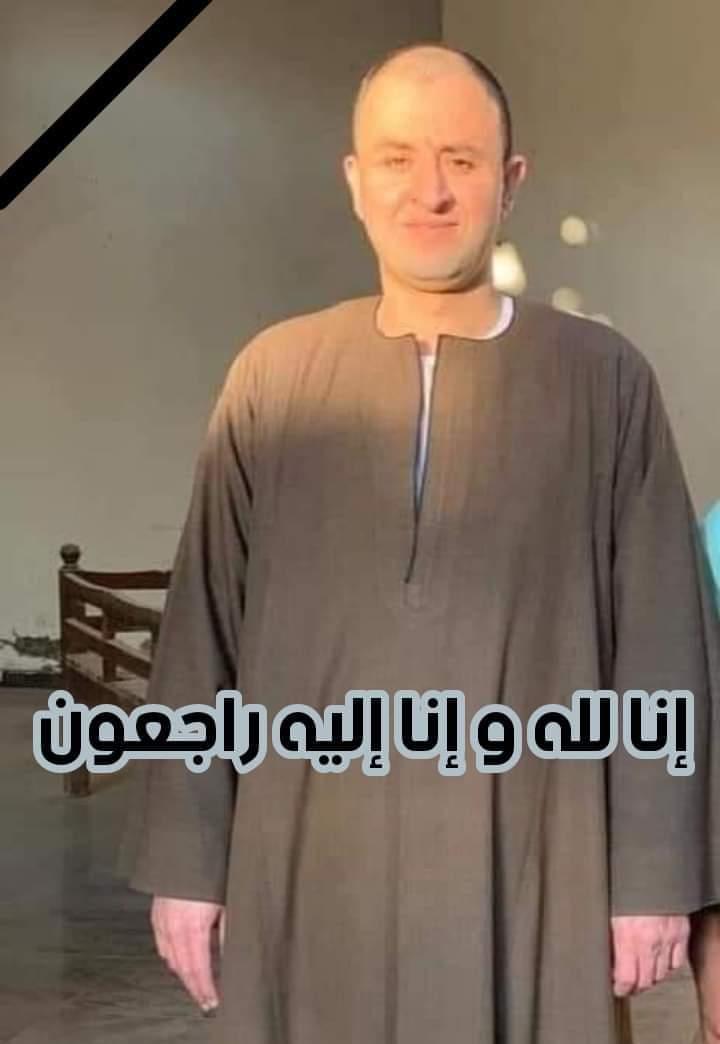 تنعي مؤسسة الخبر الفوري  نجل النائب حسن رضوان عضو مجلس الشعب الأسبق