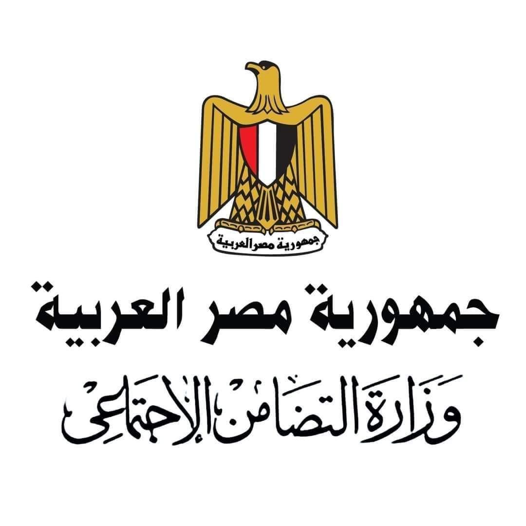 وزارة التضامن الاجتماعي:تقوم بحملة توعية للحد من الزيادة السكانية تحت شعار «2كفاية»