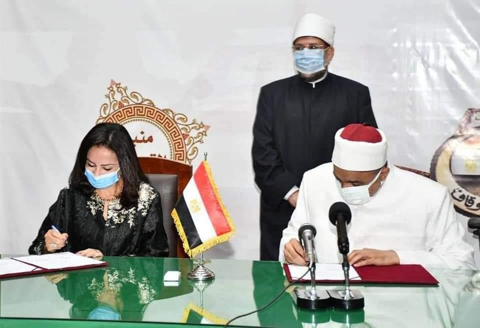 توقيع بروتوكول تعاون مع المجلس القومي للمرأة لاستخراج 30 ألف بطاقة رقم قومي كدفعة ثالثة.