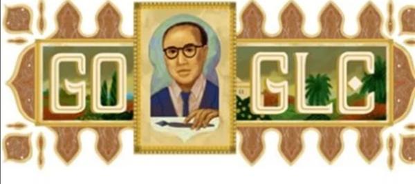 بعد احتفاء جوجل به ٠٠ معلومات عن الفنان الجزائري محمد راسم