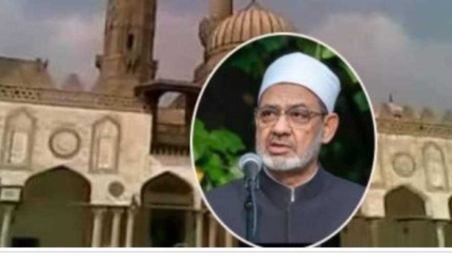 الإمام الأكبر   استعداد الأزهر لتدريب أئمة فرنسا على محاربة الأفكار المتطرفة