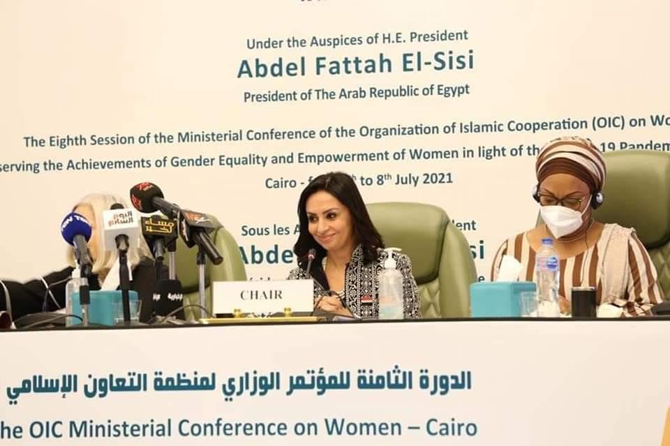 مايا مرسي: تترأس فاعليات الحدث الجانبي الوزاري حول قضية التمكين الاقتصادي للمرأة في ظل الواقع  الجديد.