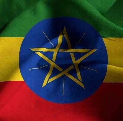 إثيوبيا على شفا حرب أهلية شديدة الخطورة على كيان الدولة وبقائها