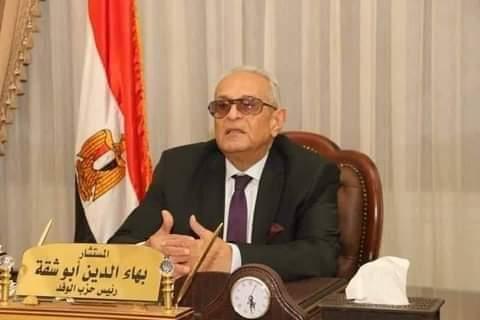 رئيس حزب الوفد : سواعد المصريين حققت المعجزة فى إنهاء أزمة الباخرة الجانحة