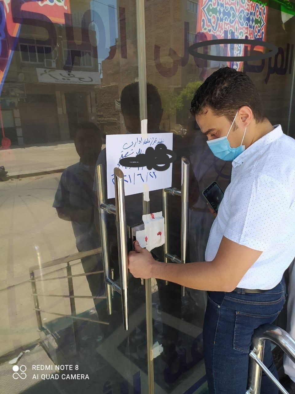 محافظة الفيوم  غلق 16 منشأة طبية .. وضبط أدوية بشرية بإحدى عيادات النساء