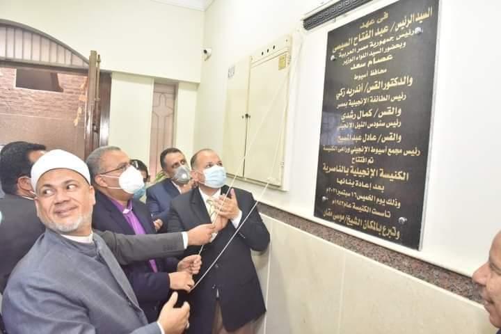محافظ أسيوط ورئيس الطائفة الانجلية بمصر يشهدان إفتتاح كنيسة الناصرية الإنجيلية بمركز الفتح بعد تجديدها
