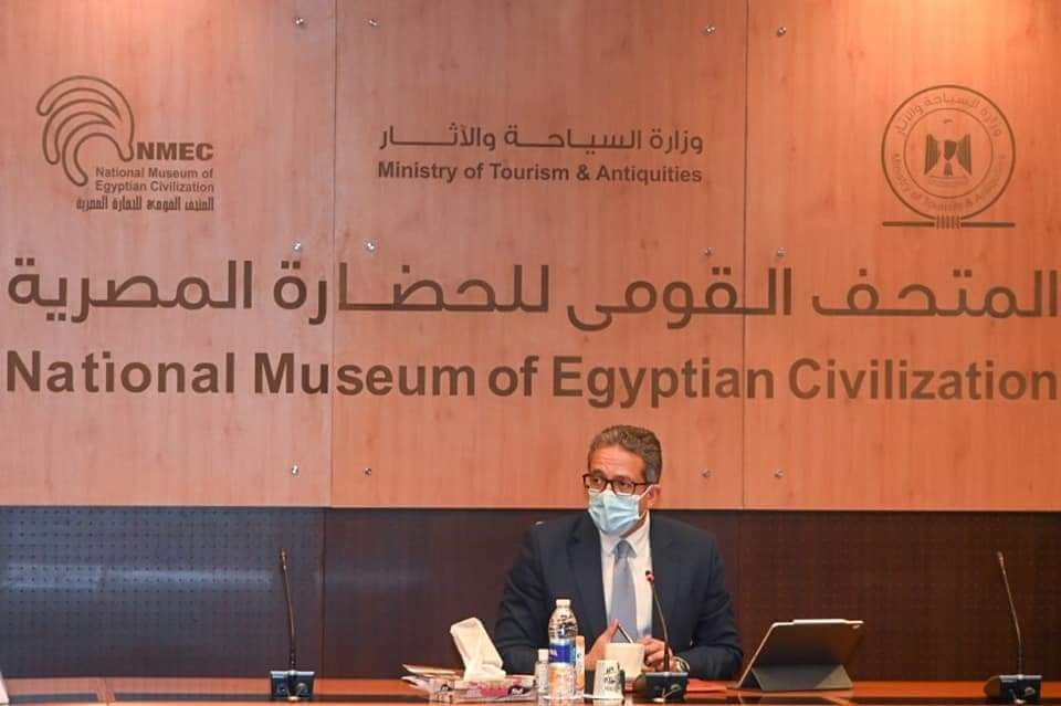 بيان صادر عن وزارة السياحة والآثار:إعفاء زوىالإحتياجات الخاصةمن دفع رسوم تذاكر دخول المتحف المصري.