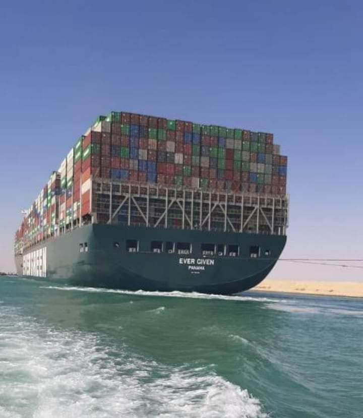 الشركة المالكة لسفينة ايفر غيفن   تقوم بمناورات لخفض قيمة التعويضات لـ 115 مليون دولار فقط من أصل 916 مليون دولار