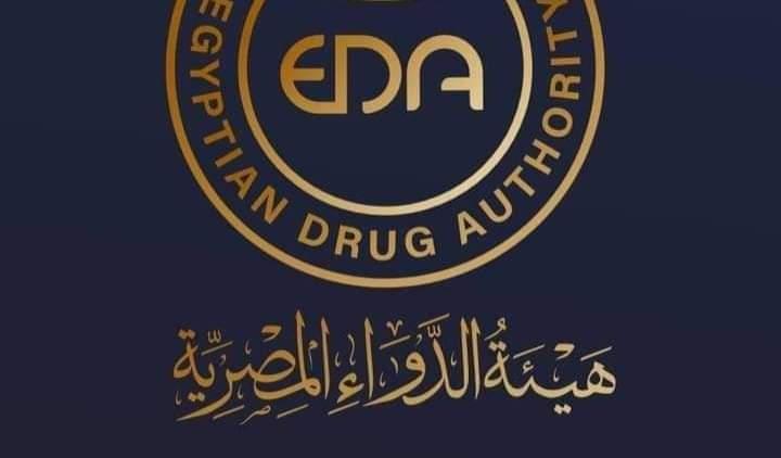 الدواء المصرية تعلن تسجيل أول دواء لعلاج ضمور العضلات